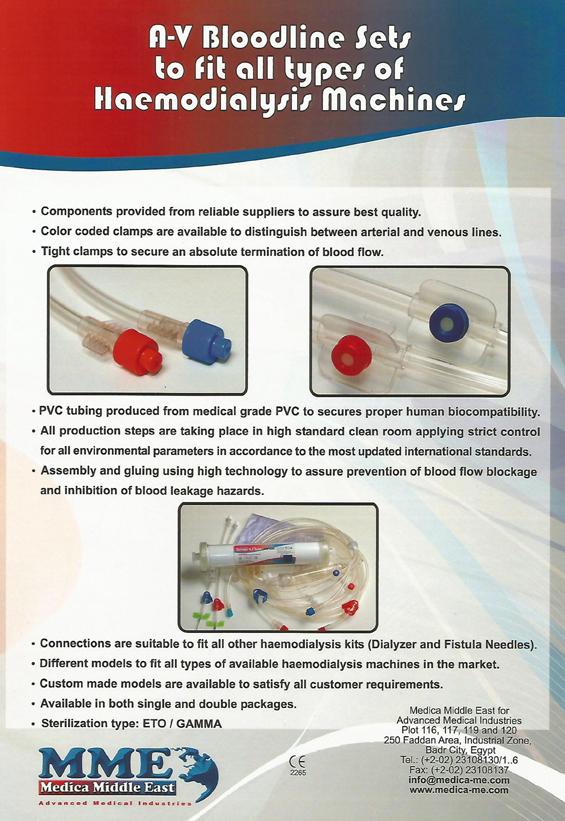 A-V blood line_002