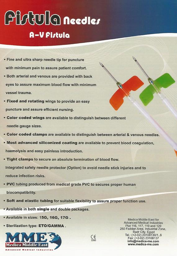 A-V fistula needles_002